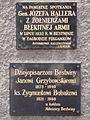 POL Bestwina Muzeum - tabliczki.JPG