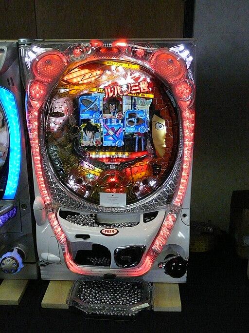Pachinko machine 1