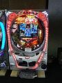 Pachinko machine 1.JPG