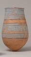 Painted Cup from Tutankhamun's Embalming Cache MET 09.184.90.jpg