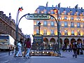 Palais Royal station entrance.jpg