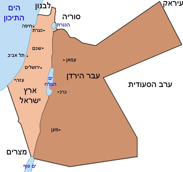 שטח המנדט על פלשתינה