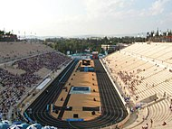 A picture of the restored Panathenaic Stadium, the site of the 1896 Summer Olympics