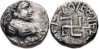 Paratarajas - Paratarajas ruler Arjuna. Circa 150-165 CE.