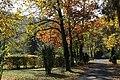 Parcul Mare (4109354519).jpg