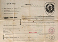 Passport of Far Eastern Republic.png