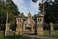 Pechera Potocky mausoleum SAM 1048.JPG