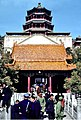 Pekín, Palacio de Verano 1978 13.jpg