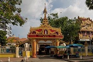 Dhammikarama Burmese Temple - Temple entrance