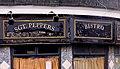 Penny Lane, Liverpool, England 2012-07-25 (7923257672).jpg