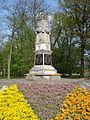 Perivoj Zrinskih, Čakovec - Obelisk poginulima u 1.svj.ratu u proljeće 2014 (izbliza).jpg
