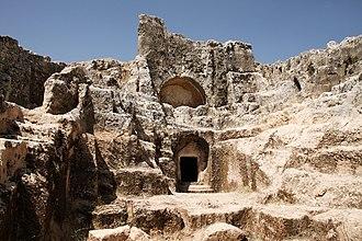 Adıyaman - Ruins of Perre