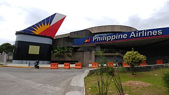 Philippine Airlines - The entrance to the Philippine Airlines head office at the PNB Financial Headquarters along Macapagal Boulevard in Pasay City.