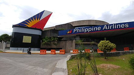 The entrance to the Philippine Airlines head office at the PNB Financial Headquarters along Macapagal Boulevard in Pasay City. Philippine Airlines Building.jpg