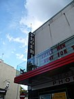 Phoenix Cinema, East Finchley 11.jpg