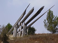 PikiWiki Israel 10760 independencewar memorial near jerusalem.jpg