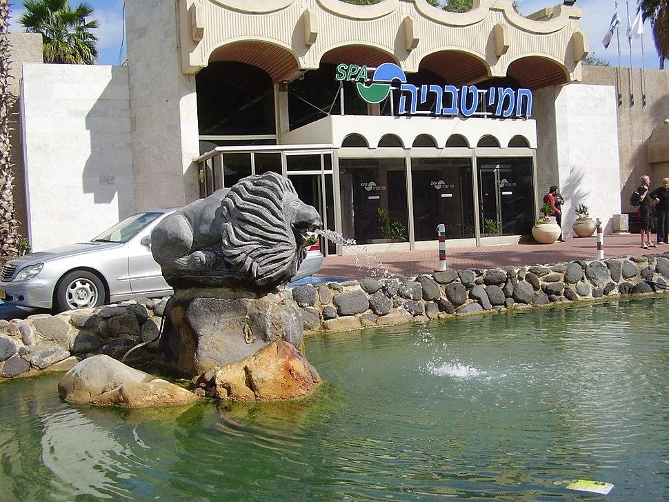 PikiWiki Israel 11867 lion fountain in tiberias