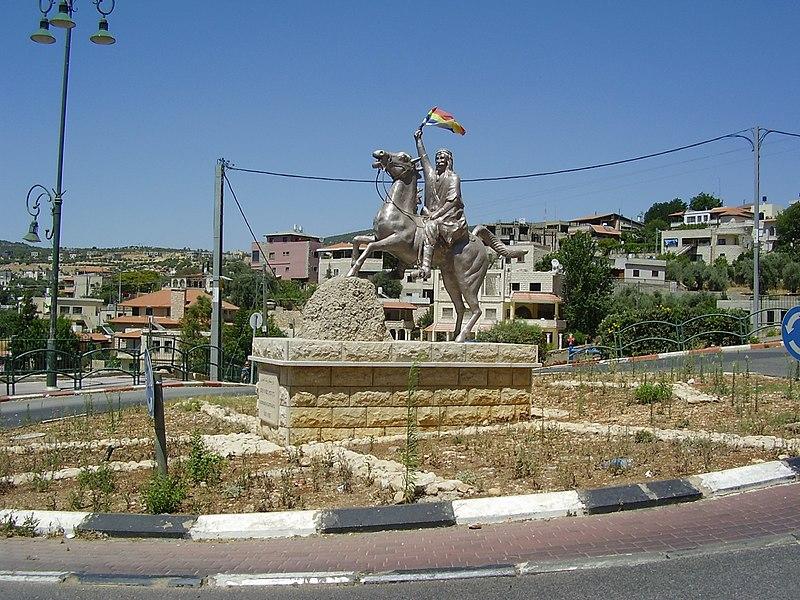 פסל סולטאן אל אטראש בחורפיש