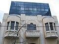 PikiWiki Israel 2867 Rothschild Boulevard Tel-Aviv שדרות רוטשילד תל-אביב.jpg