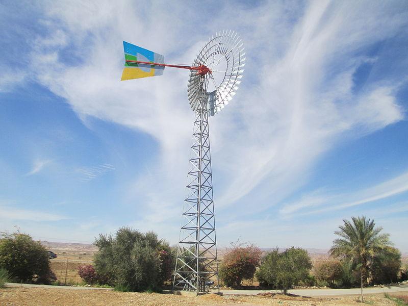 תחנת ניסויים יאיר בערבה