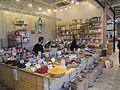 PikiWiki Israel 47448 Tzafon (north) market in Tel Aviv.JPG