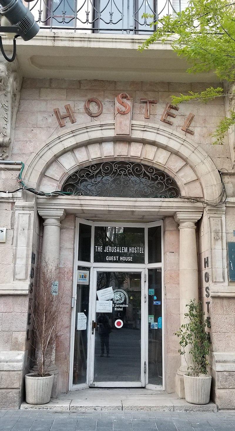 מלון רון יפו 44 ירושלים