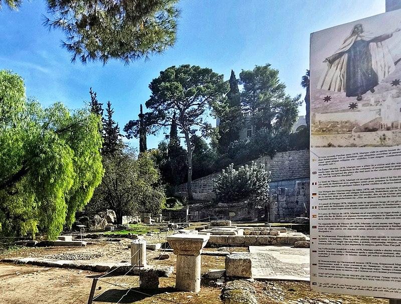 אמאוס-עיר קדומה