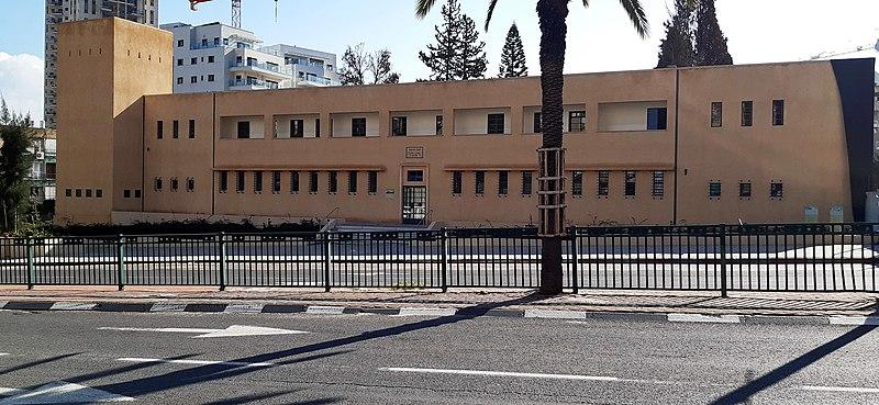 משטרת רמת גן