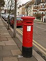 Pillar box, Effra Road - geograph.org.uk - 1734845.jpg