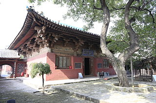 building in Pingyao County, China