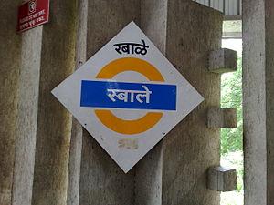 Rabale railway station - platformboard - rabale
