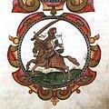 Połacak, Pahonia. Полацак, Пагоня (1672).jpg