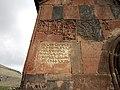Poghos-Petros Monastery 196.jpg