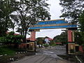 Politeknik Negeri Banjarmasin.jpg