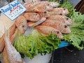 Pontoise (Val-d'Oise) Rouget Barbet au marché.JPG