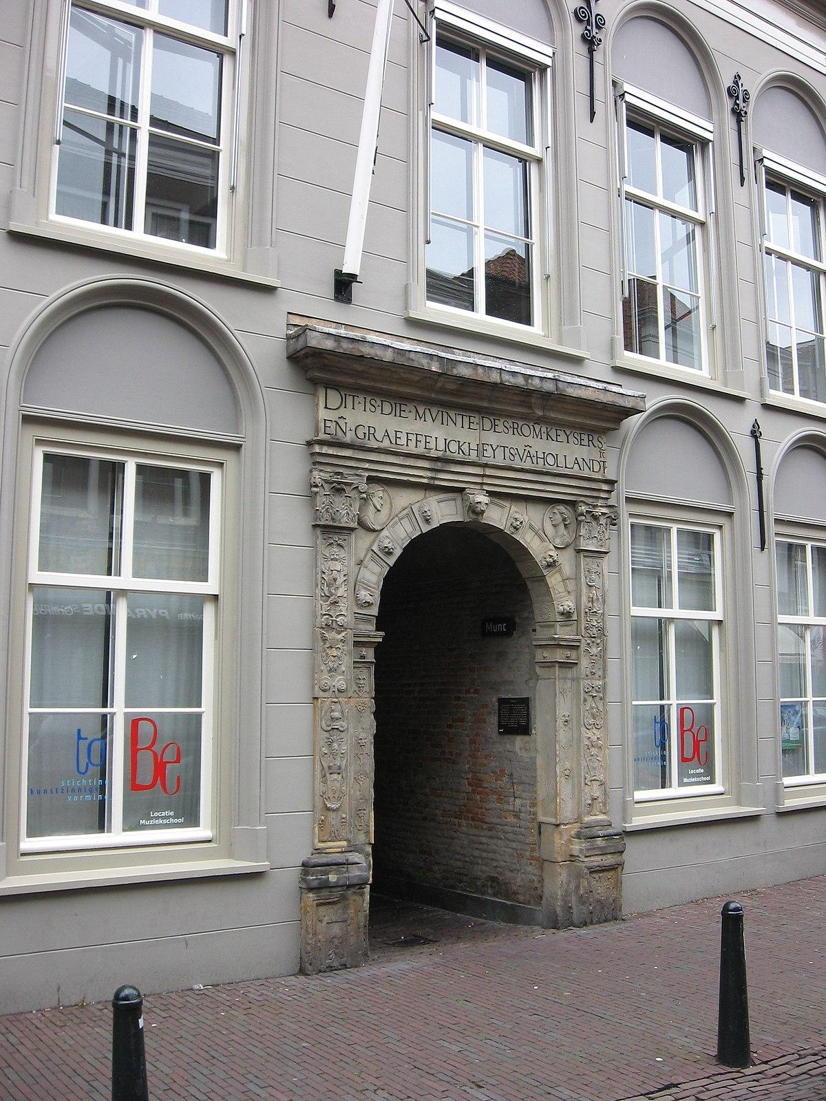 Munt van holland wikipedia for Amsterdam poort