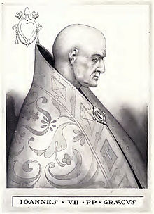 Pope John VII Illustration.jpg