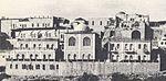 Porat Yosef Yeshiva, aĝa building.jpg