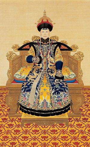 The Xiasheng Empress Dowager official portrait on her 60th birthday