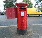 Post box at Booker Avenue Post Office.jpg