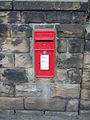 Post box within a garden wall at the top of Batley Field Hill - geograph.org.uk - 775014.jpg