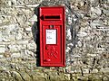 Postbox, Stanton Drew - geograph.org.uk - 1670154.jpg