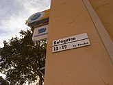 Fil:Posthuset Odengatan-021.jpg