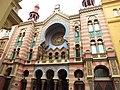 Prag Jerusalemer-Synagoge Feb-2014 IMG 2157.JPG