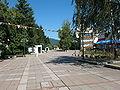 Pravetz-center.jpg