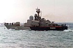 Pridniprovya U155 ship, 2013, 02.jpg