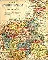 Privisl 1861.jpg