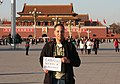 Protest in Beijing against prorogation of Canadian parliament.jpg