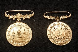 Pushpa Mala Medal (without ribbon), Coin Museum, Bangkok.jpg