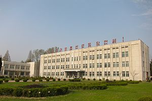 Pyongyang Film Studios, North Korea.jpg